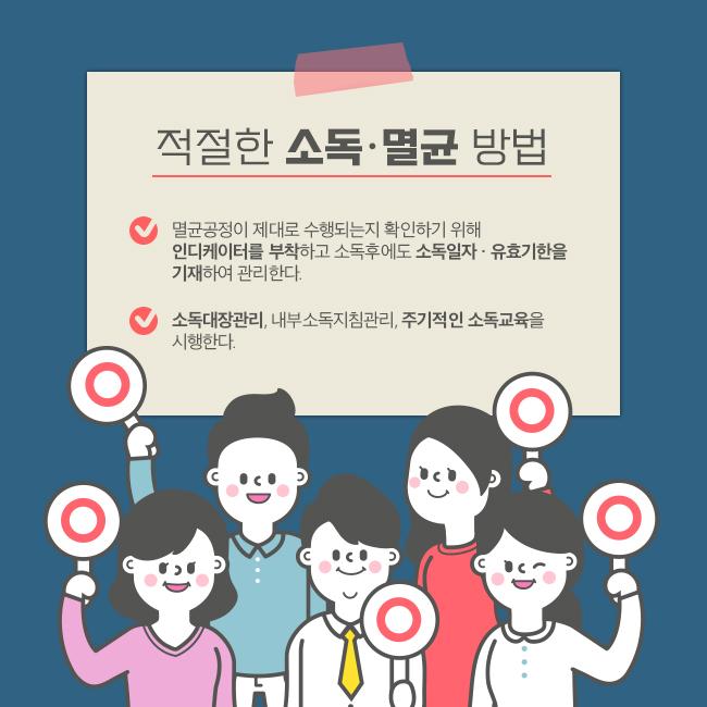 181108_고운여성병원_카드뉴스_5_5팀.jpg