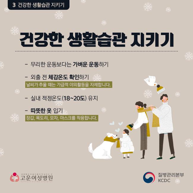 181127_고운여성병원_카드뉴스_4-1_5팀.jpg