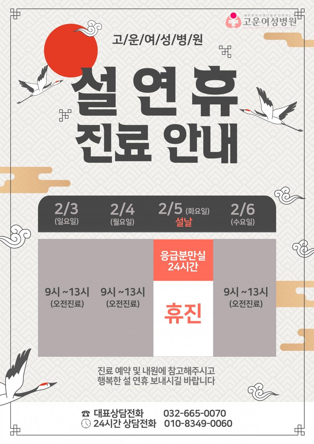 20190125_고운A4팝업_5팀.jpg