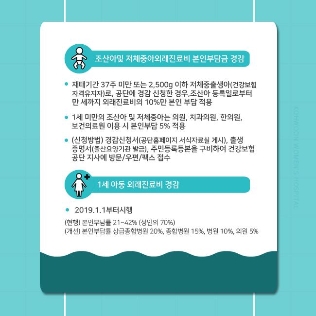 고운_카드뉴스8.jpg